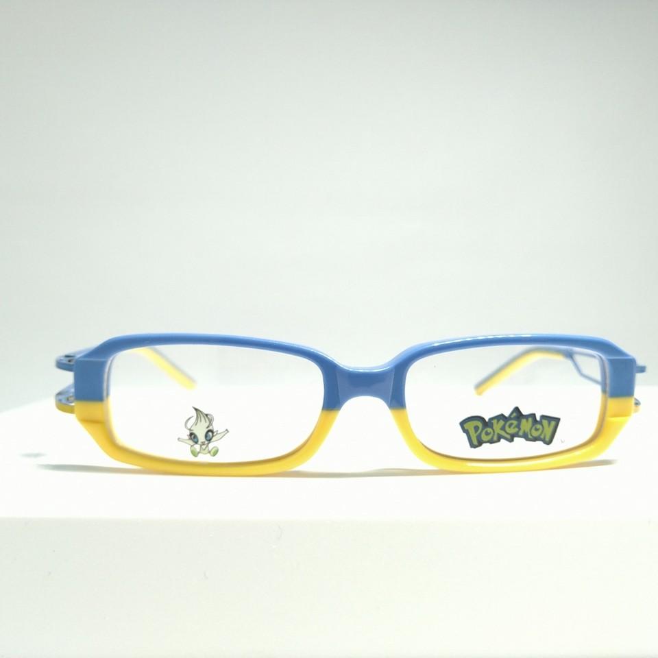 Montatura Occhiali da Vista HVP Pokemon