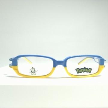 Montatura Occhiali da Vista HVP Pokemon Vista