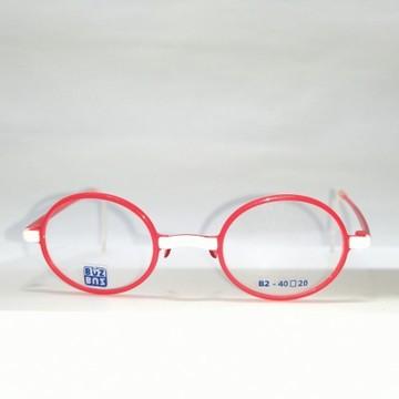 Montatura Occhiali da Vista HVP BUZ Vista