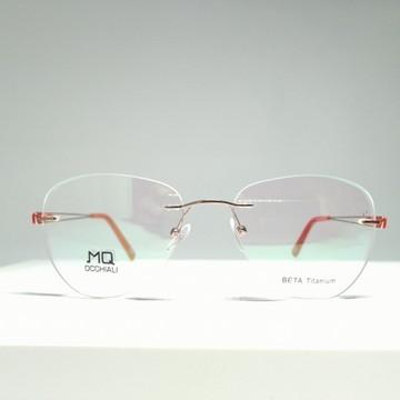 Montatura Occhiali da Vista MQ Vista