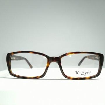 Montatura Occhiali da Vista X-EYES Vista